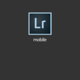 Lightroom Mobile Update: New UI, Powerful New Camera App, Other Stuff!