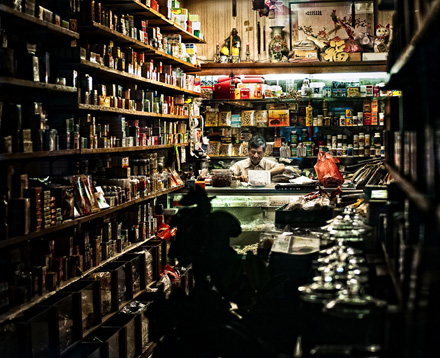 """After Hours Apothecary"" by William Palank (San Francisco, Chinatown, California)sm"