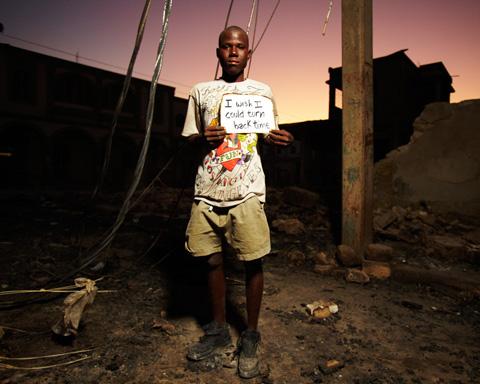 haiti2sm