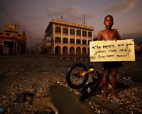 haiti4sm